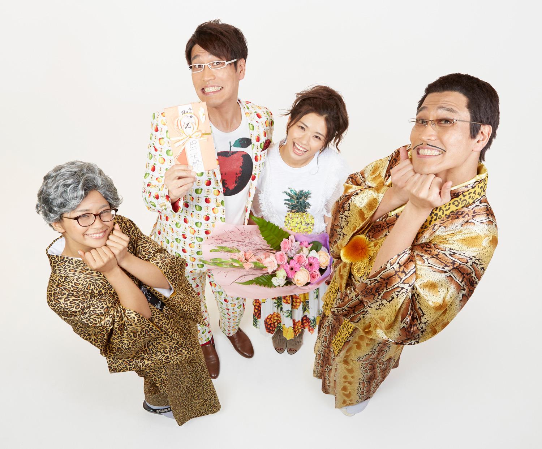 ピコ太郎のプロデューサー古坂大魔王がタレント安枝 瞳と入籍!サムネイル画像