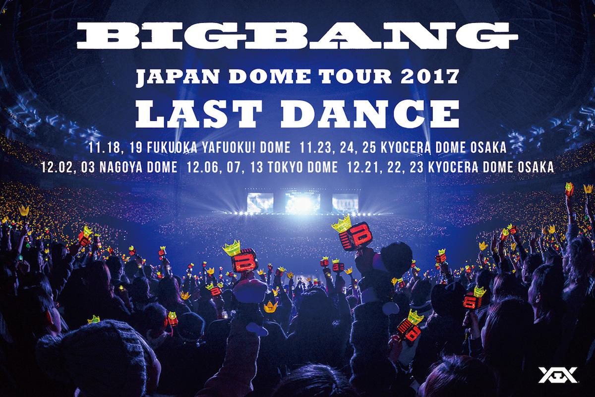 """意味深?BIGBANG """"LAST DANCE""""と題した、海外アーティスト史上初の5年連続ジャパンドームツアー開催決定サムネイル画像"""