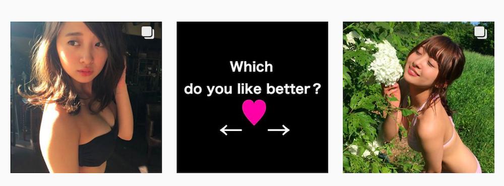 「2枚とも可愛すぎる!」スパガ渡邉幸愛の大人&可愛い2枚のオフショットにファンが嬉しい苦悩?サムネイル画像