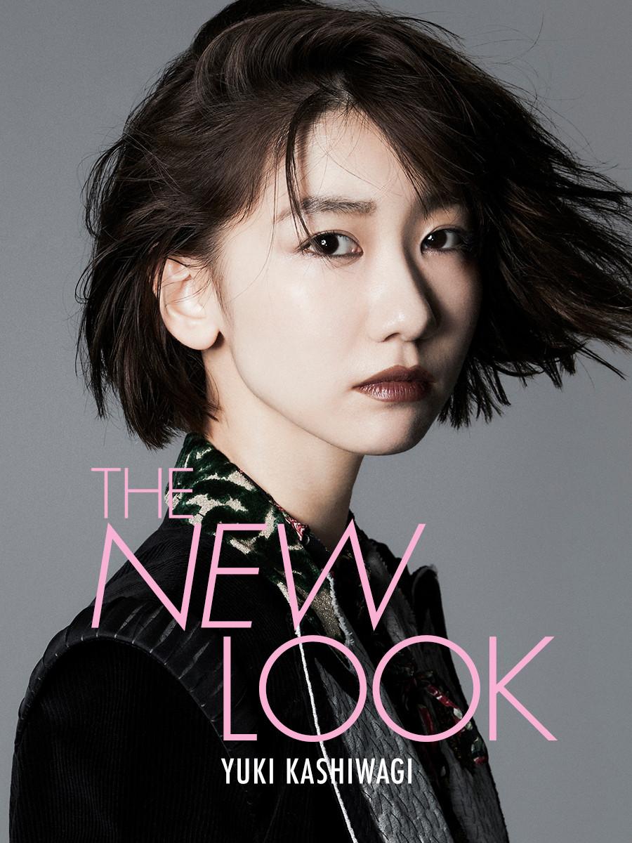 AKB48柏木由紀、大胆なショートヘアにイメチェンでモードに挑戦「わたしの目指す女性像が見えた気が」サムネイル画像