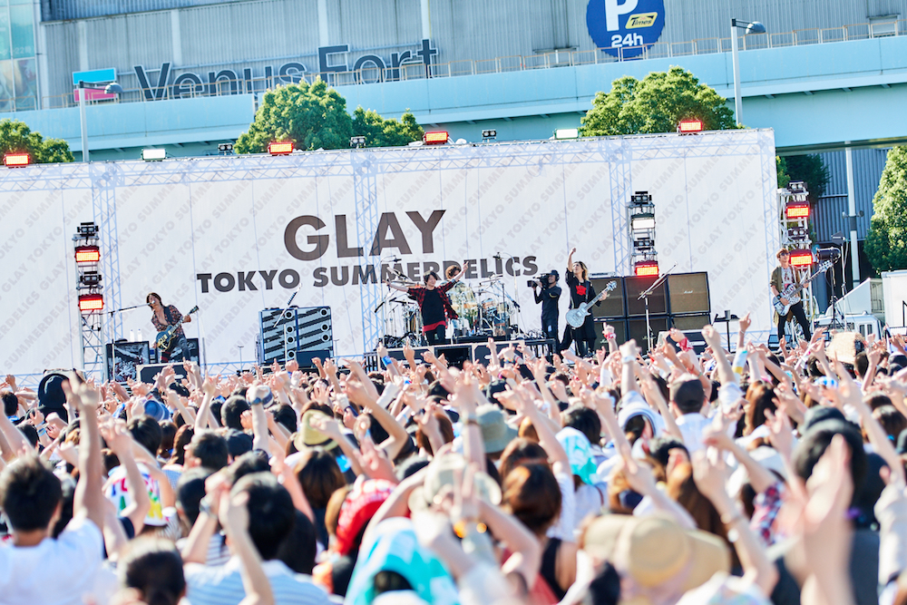 GLAYが真夏のお台場でフリーライブ「TOKYO SUMMERDELICS」を緊急開催サムネイル画像