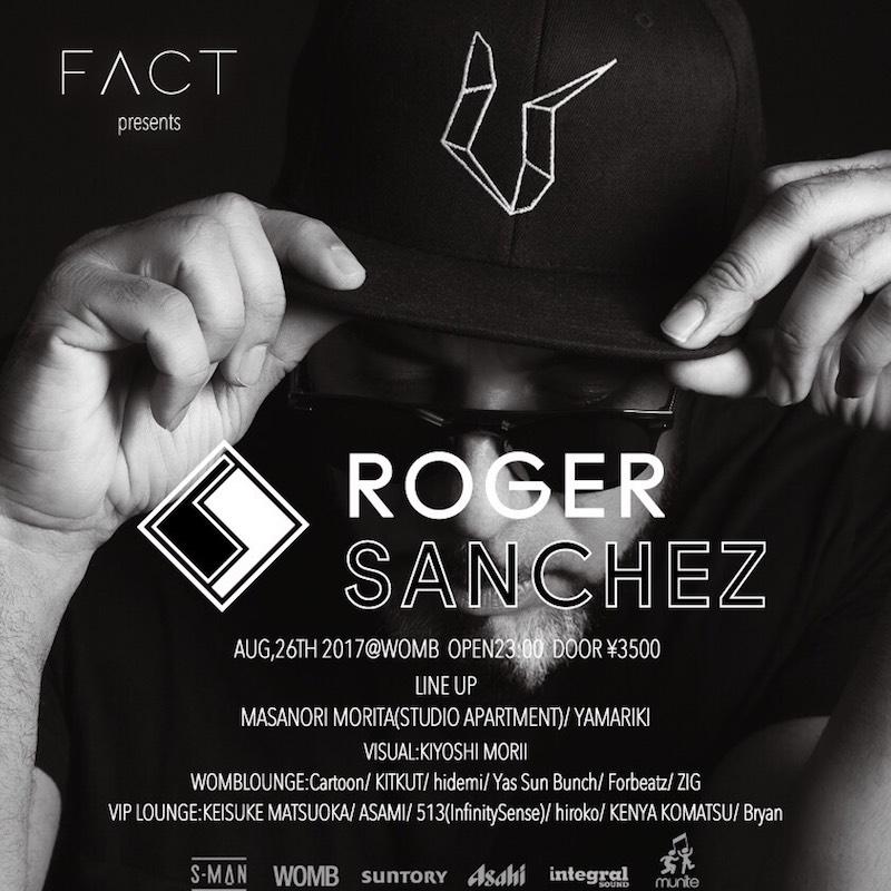 ハウスミュージック界のレジェンド・ROGER SANCHEZの来日公演が決定サムネイル画像