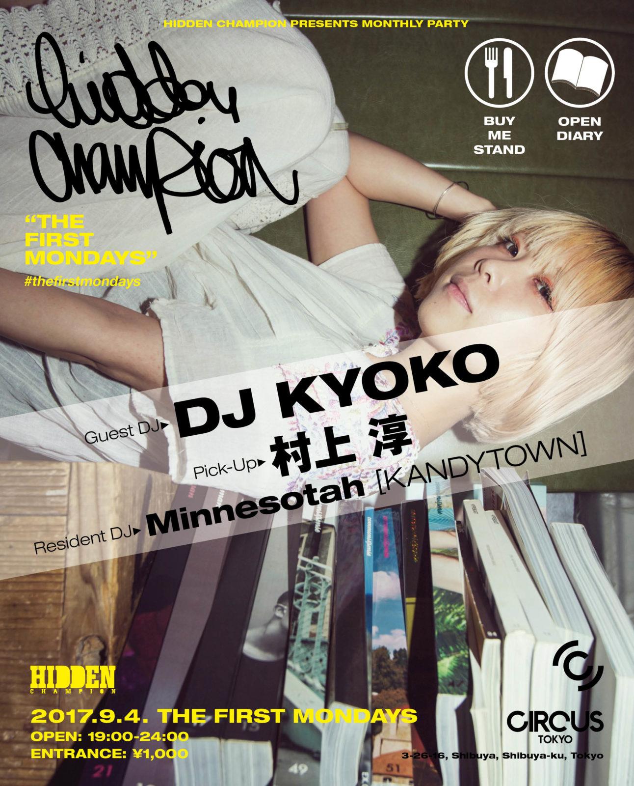 マンスリーイベント「THE FIRST MONDAYS」第4弾に、DJ KYOKOが参戦サムネイル画像