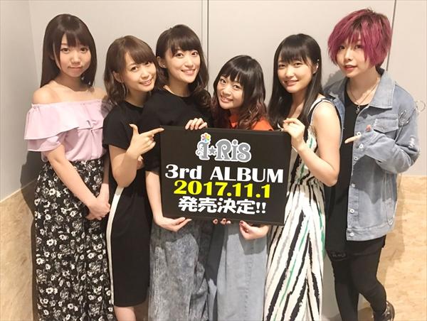 i☆Ris 5周年を彩る3rdアルバムを2017年11月1日に発売決定サムネイル画像