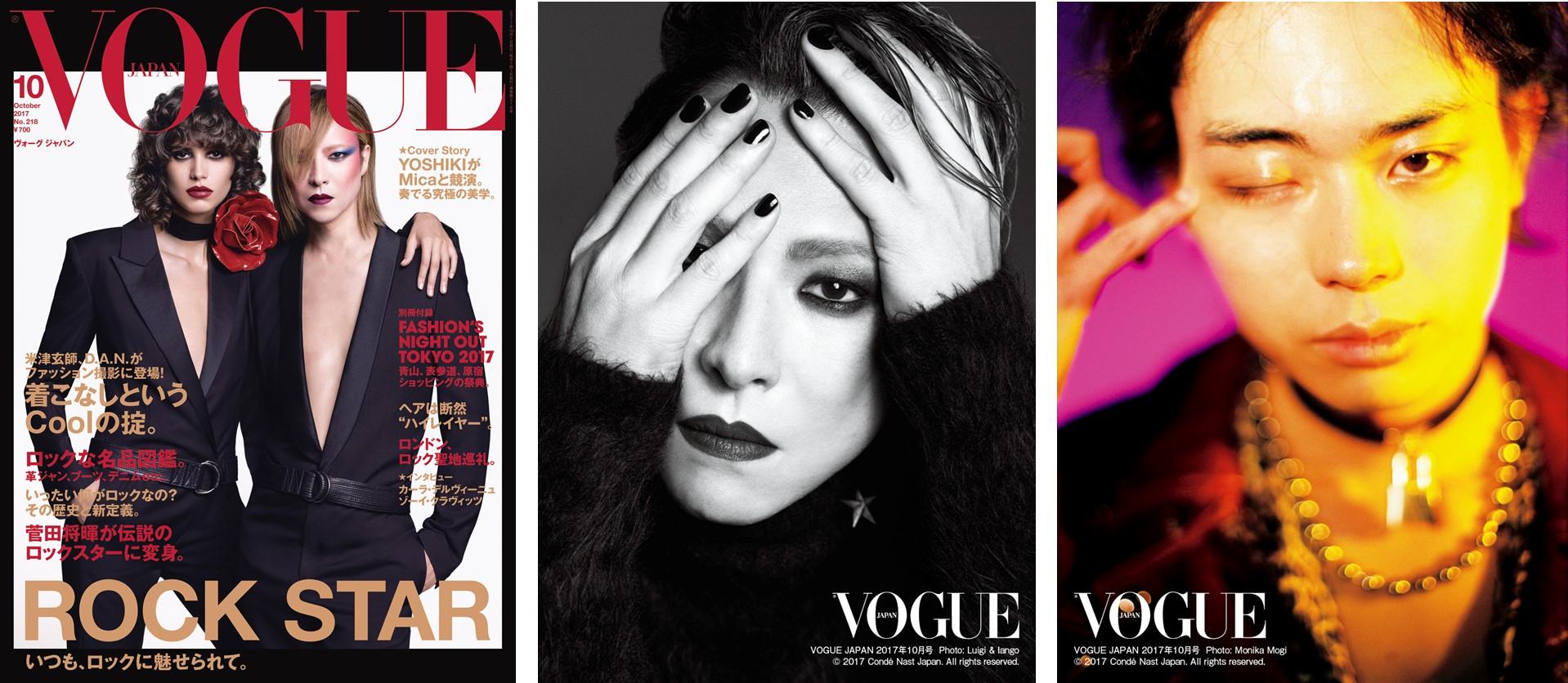 YOSHIKIが表紙を飾る『VOGUE JAPAN』 菅田将暉がシド・ヴィシャスなど伝説のロックスターに変身