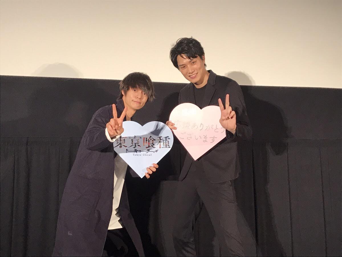 鈴木伸之が映画『東京喰種 トーキョーグール』で共演した窪田正孝に「大好きになってしまった」と告白サムネイル画像
