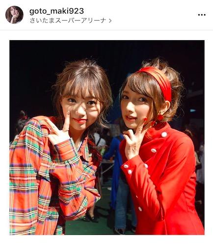後藤真希、江野沢愛美との2ショット公開!30代2児の母となっても変わらぬ美貌に「ママになってますます素敵」サムネイル画像