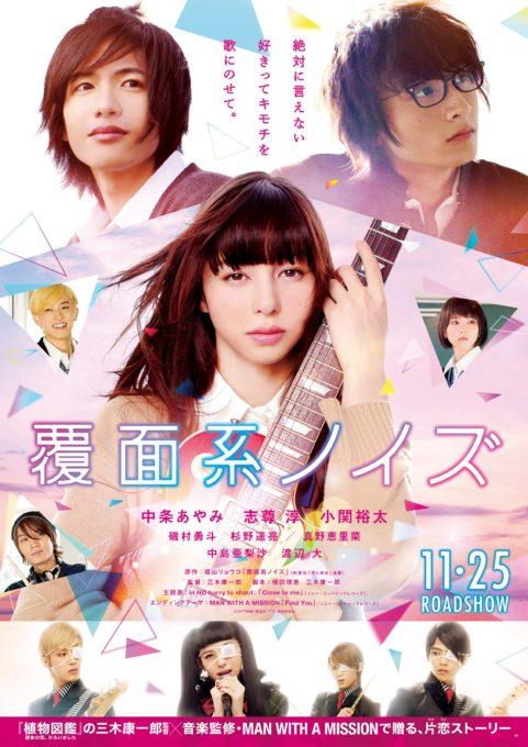 451546_fukumen_hon_b1
