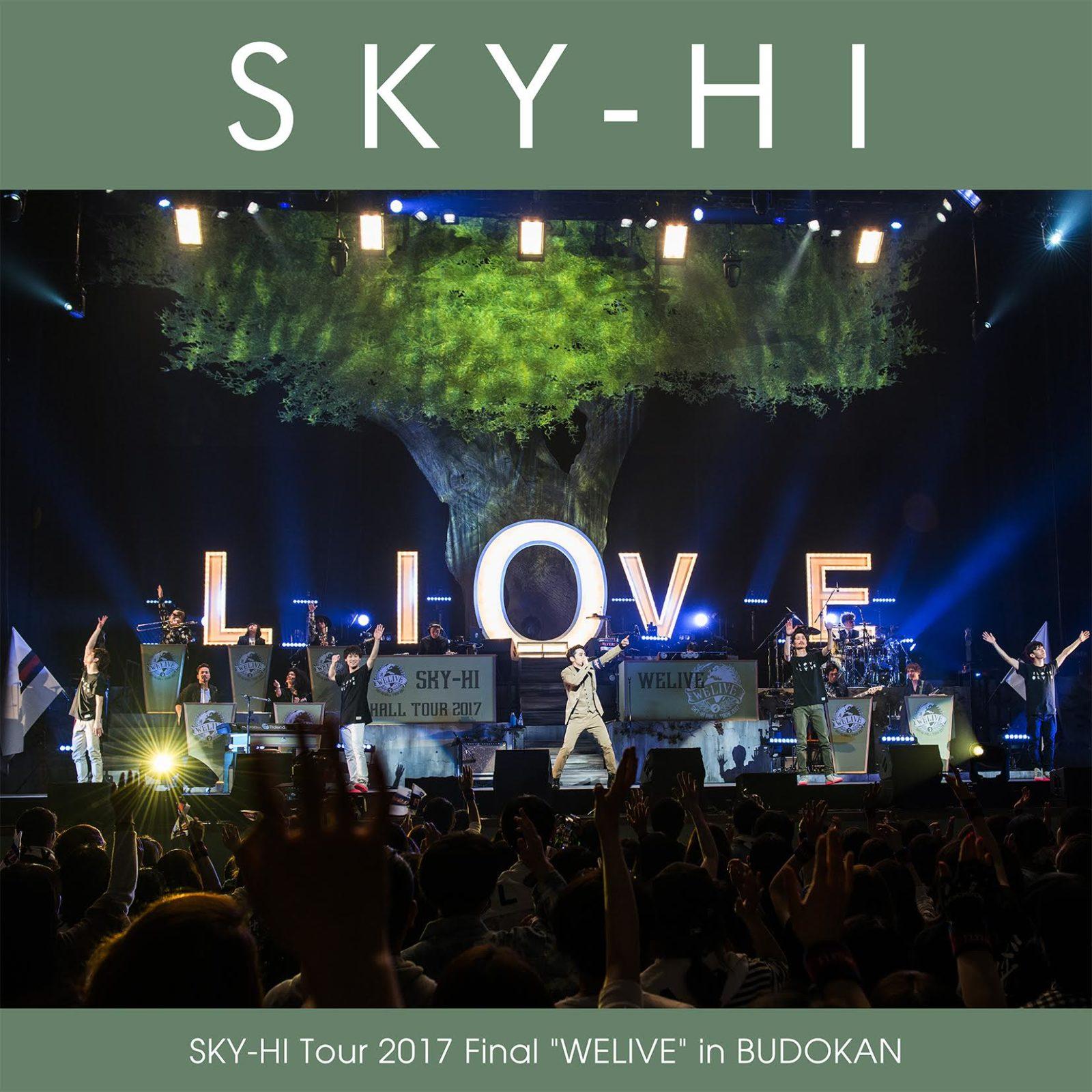 SKY-HI LIVE映像「カミツレベルベット」公開 & LIVE音源先行配信開始!サムネイル画像