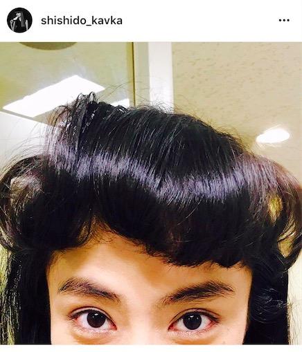 シシド・カフカ、朝ドラ「ひよっこ」クランクアップ報告!インパクト大の写真公開に「立派な眉毛」「一瞬平愛梨ちゃんかと…」サムネイル画像