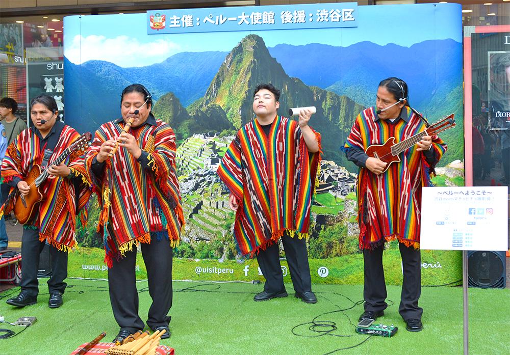 渋谷駅前にアンデス音楽が響く!「ペルー観光プロモーションイベント」開催サムネイル画像!