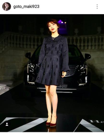 後藤真希、パーティイベントでのセレブドレス&美脚公開に「輝いてます」「相変わらずお洒落」の声サムネイル画像