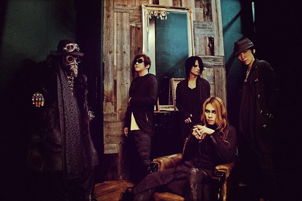 DIR EN GREY Die・MOON CHILD 樫山 圭による「DECAYS」第3期突入&新メンバーを迎えて12月に東名阪ライブが決定サムネイル画像