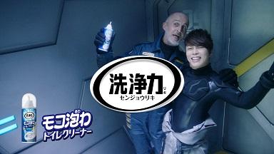 西川貴教 新CM共演者に「この新参者が!」3.3秒の過去最短出演サムネイル画像