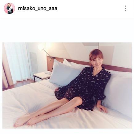 AAA宇野実彩子、ワンピースから伸びる美脚を披露しファン絶賛「脚長すぎてびっくり」「ひたすら足がきれい」サムネイル画像