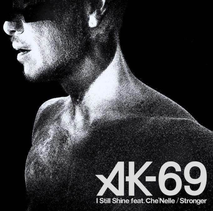 ak69_stronger_h1