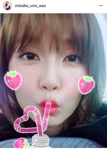 AAA宇野実彩子、可愛すぎる唇突き出し動画公開でファン「可愛さ炸裂」「チューしたい」サムネイル画像
