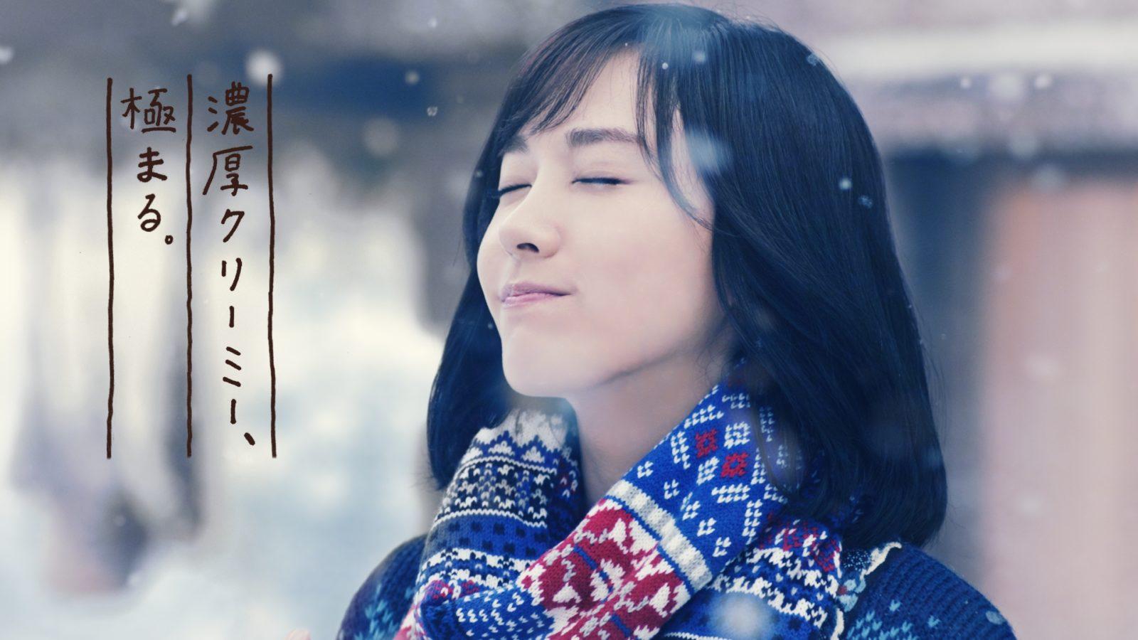 新垣結衣の定番冬CMの情報にネットでは「冬よ 早く来い」の声サムネイル画像