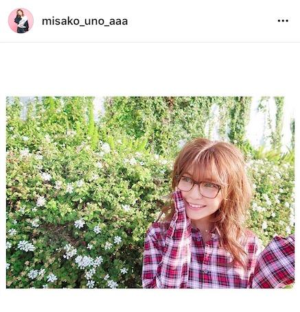 AAA宇野実彩子、メガネ女子姿の写真公開にファン「反則です」「メガネになりたい」サムネイル画像