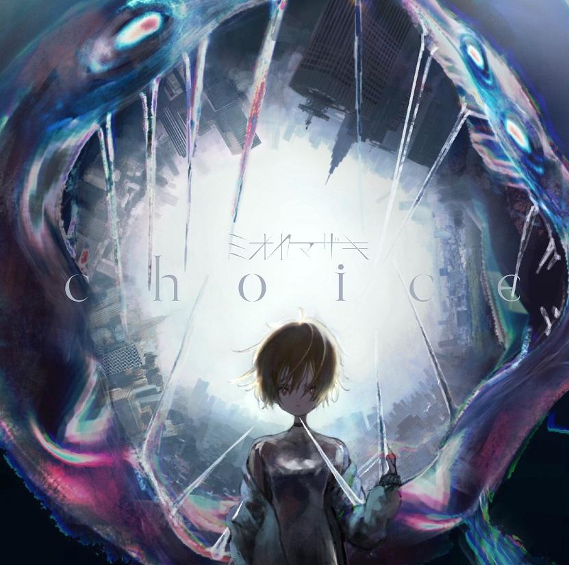 安室奈美恵の新曲もランクイン!10曲中7曲を独占したのは、あの人気ロックバンドのアルバム曲サムネイル画像
