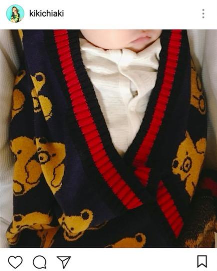 元AAA伊藤千晃、赤ちゃんの写真公開でファン歓喜「唇ちあちゃん似」「ほっぺたプニプニ〜」サムネイル画像