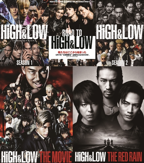 「HiGH&LOW」シリーズ、最終章公開目前、伝説のテレビシリーズや劇場版を放送決定
