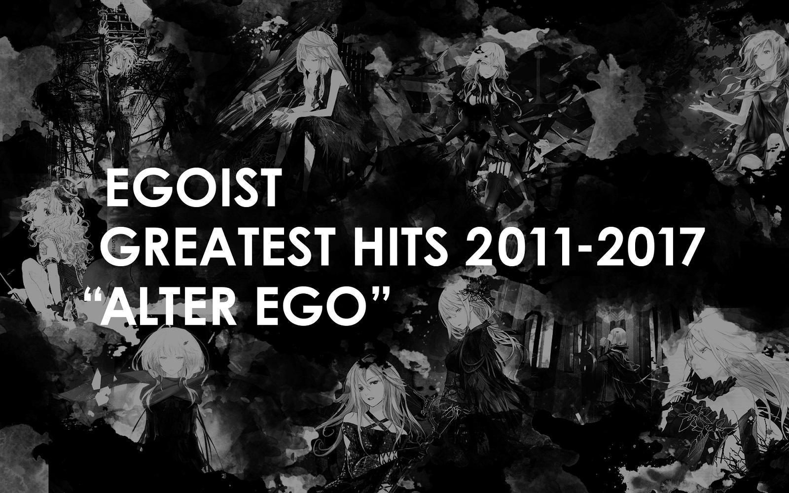 EGOIST 初のBEST ALBUMを12月27日(水)リリース!年末にはスペシャルライブも開催