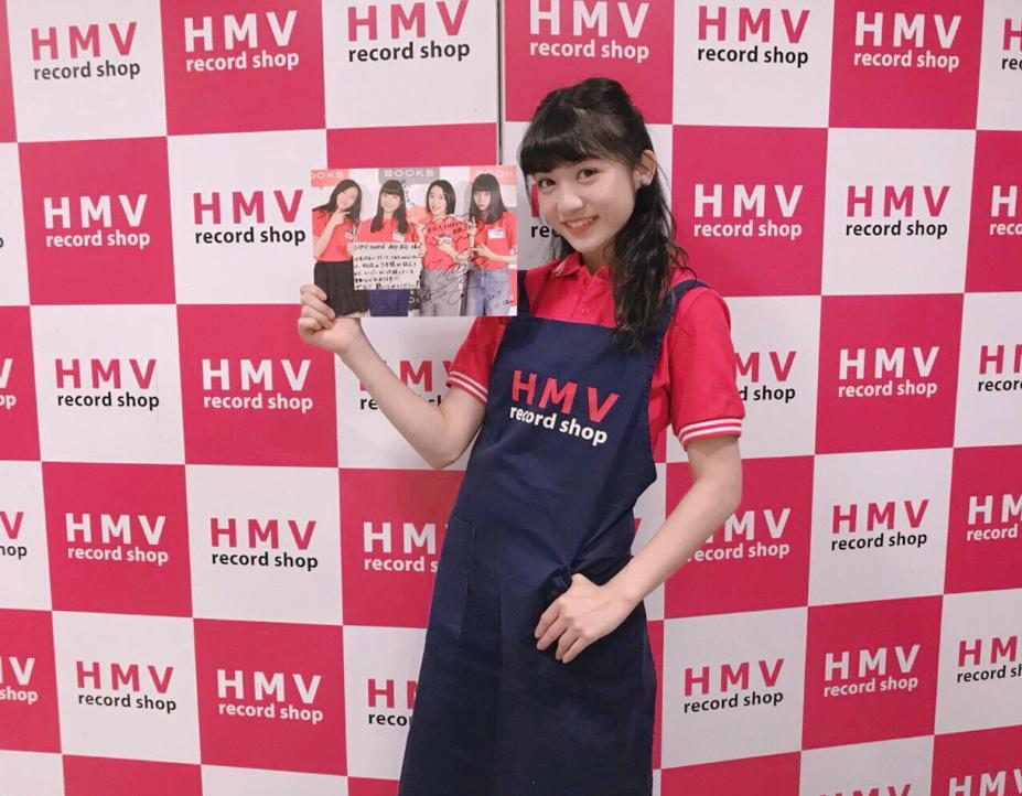東京女子流・新井ひとみのHMVエプロン姿に「可愛すぎる」「売上倍増」と絶賛の声サムネイル画像