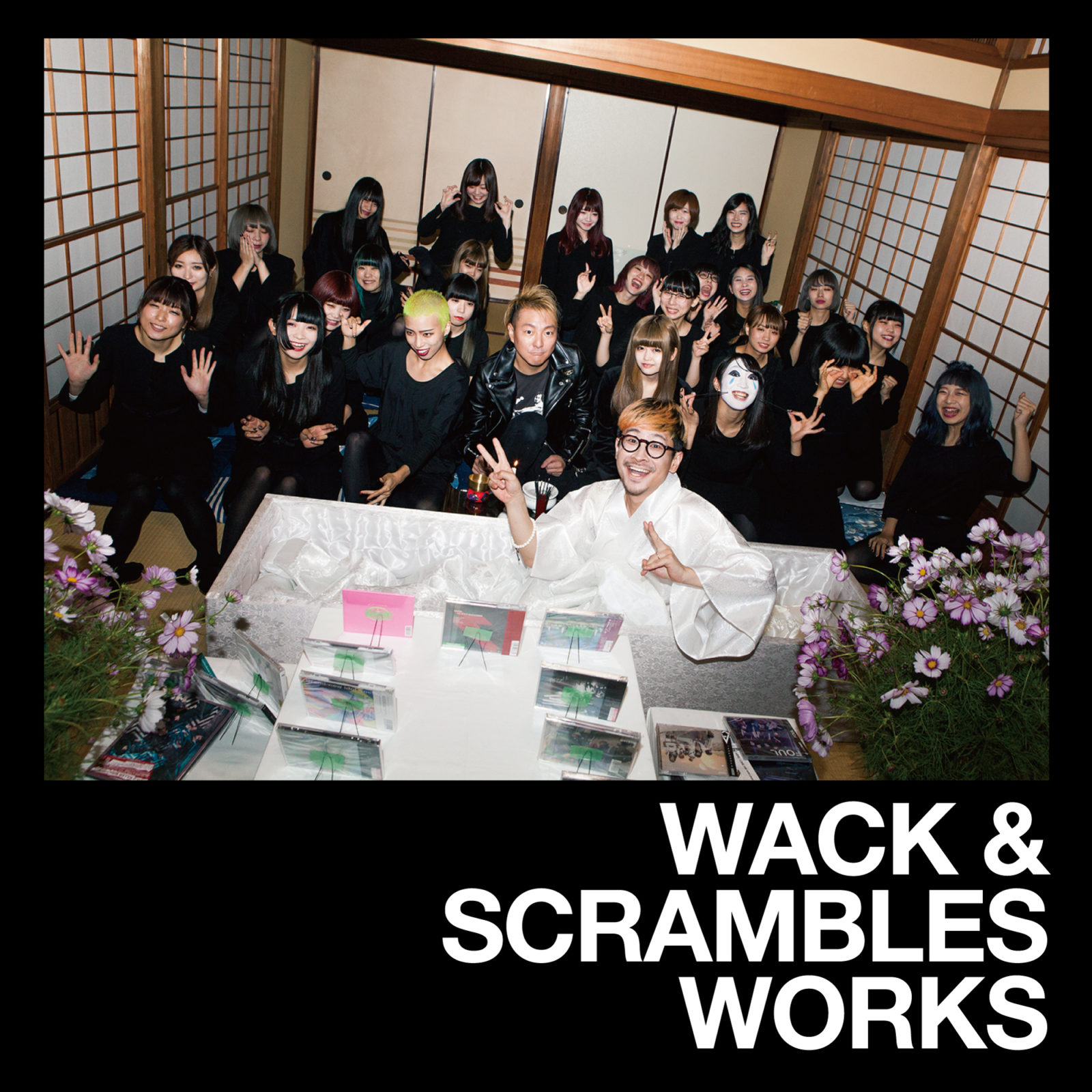BiSH、BiS、GANG PARADE、EMPiREが参加するスペシャルアルバムが初日に限り300円で先行配信サムネイル画像