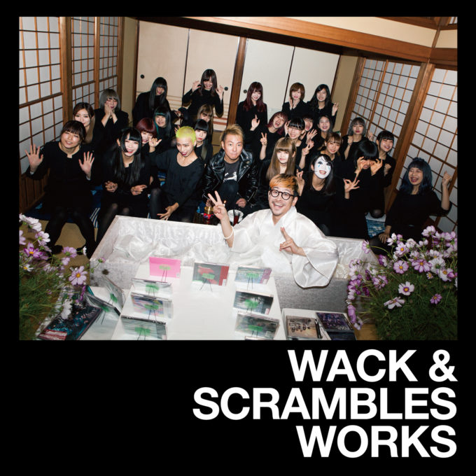 13101_wackscrambles_works_cdjk