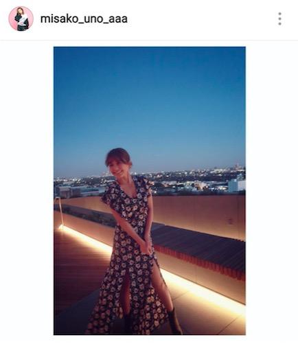 AAA宇野実彩子、ドレスからすらっと美脚チラリの写真公開で「美脚ありがとうございます」「綺麗の一言」サムネイル画像