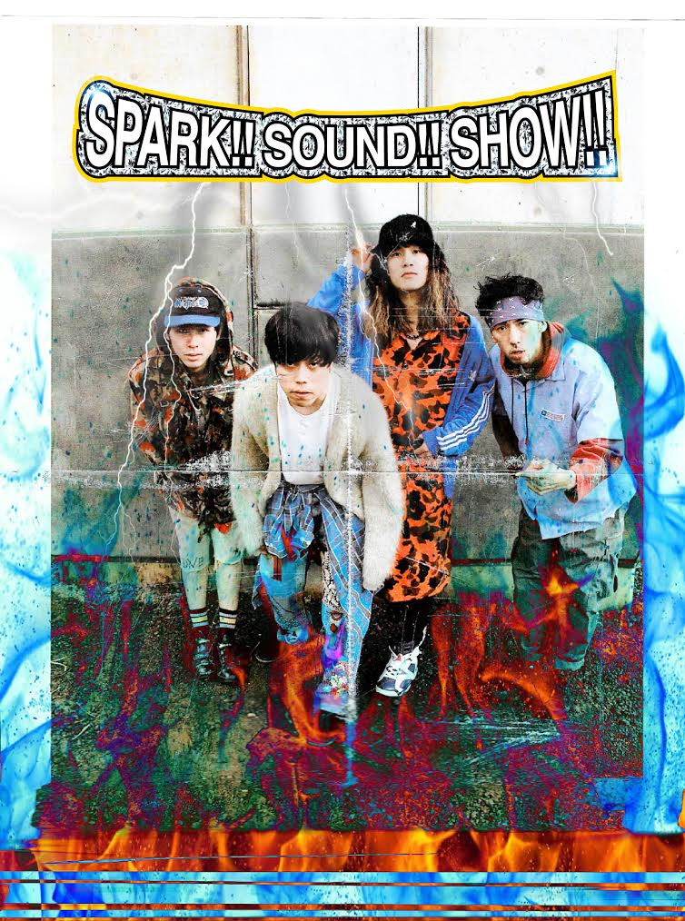 スサシことSPARK!!SOUND!!SHOW!!年末自主企画にENTHら出演、会場限定シングルも発売サムネイル画像