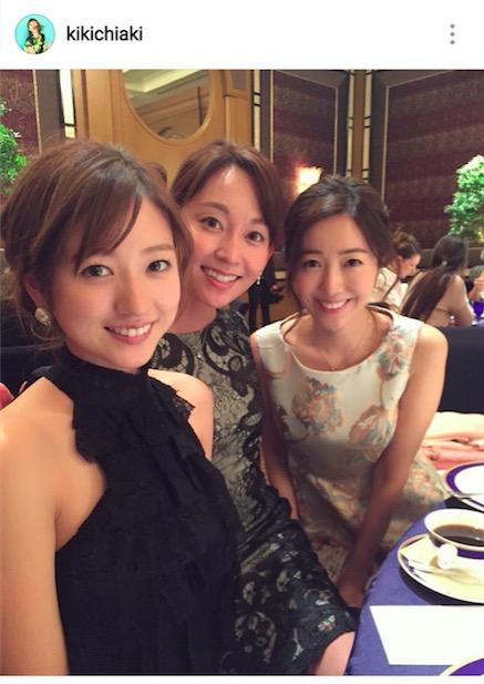 元AAA伊藤千晃、結婚式での出水麻衣らとの写真公開し「こんな可愛いママいません」「ドレス素敵」サムネイル画像