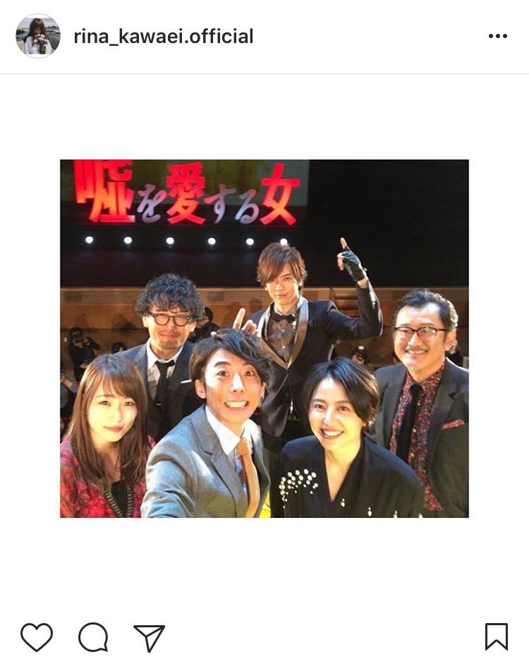 川栄李奈が高橋一生、長澤まさみらとの写真公開し「凄いキャスト」「一生さんと並んでる」と反響サムネイル画像