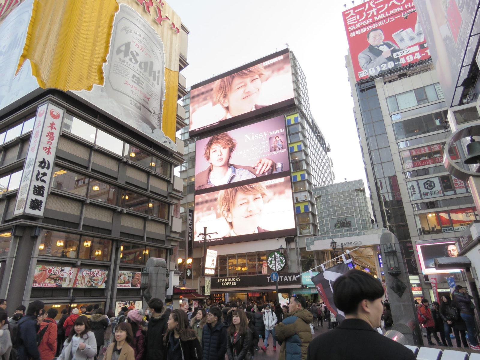 Nissy(西島隆弘)、12月24日リリース『HOCUS POCUS 2』のスポット映像が全国の街頭大型ビジョンに登場サムネイル画像