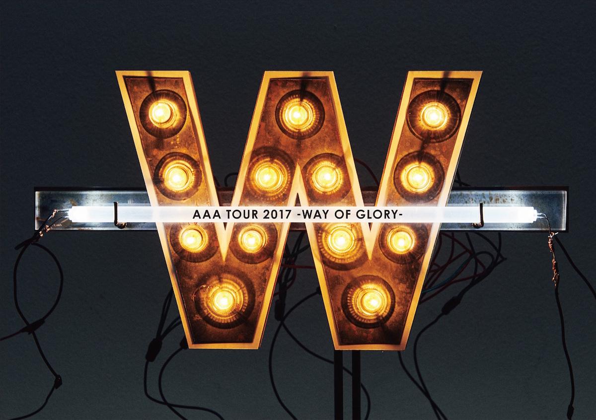 AAA初の4大ドームツアーを収録したDVD&Blu-ray「AAA DOME TOUR 2017 -WAY OF GLORY-」のダイジェスト映像がYouTubeで公開サムネイル画像