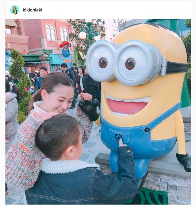 元AAA伊藤千晃、甥っ子とのUSJデート写真公開し「ほっこり」「かわいすぎて死にそう」サムネイル画像