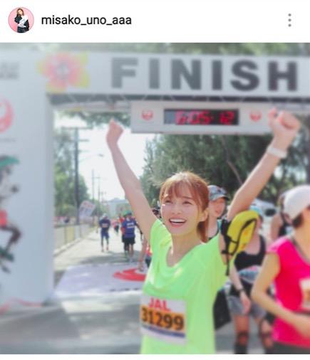 AAA宇野実彩子、初のフルマラソン完走後の写真公開で驚きの声「マラソン後なのに美しすぎ!」「走り終わったあとでもこんなに…」サムネイル画像