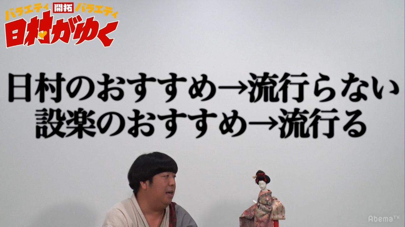バナナマン・日村が絶賛した、女芸人No.1決定戦「THE W」に出場した女性芸人とは!?サムネイル画像