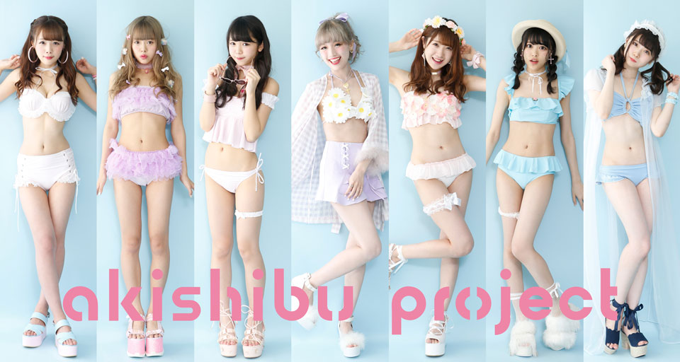 アキシブproject、メジャーデビュー&新メンバー募集サムネイル画像