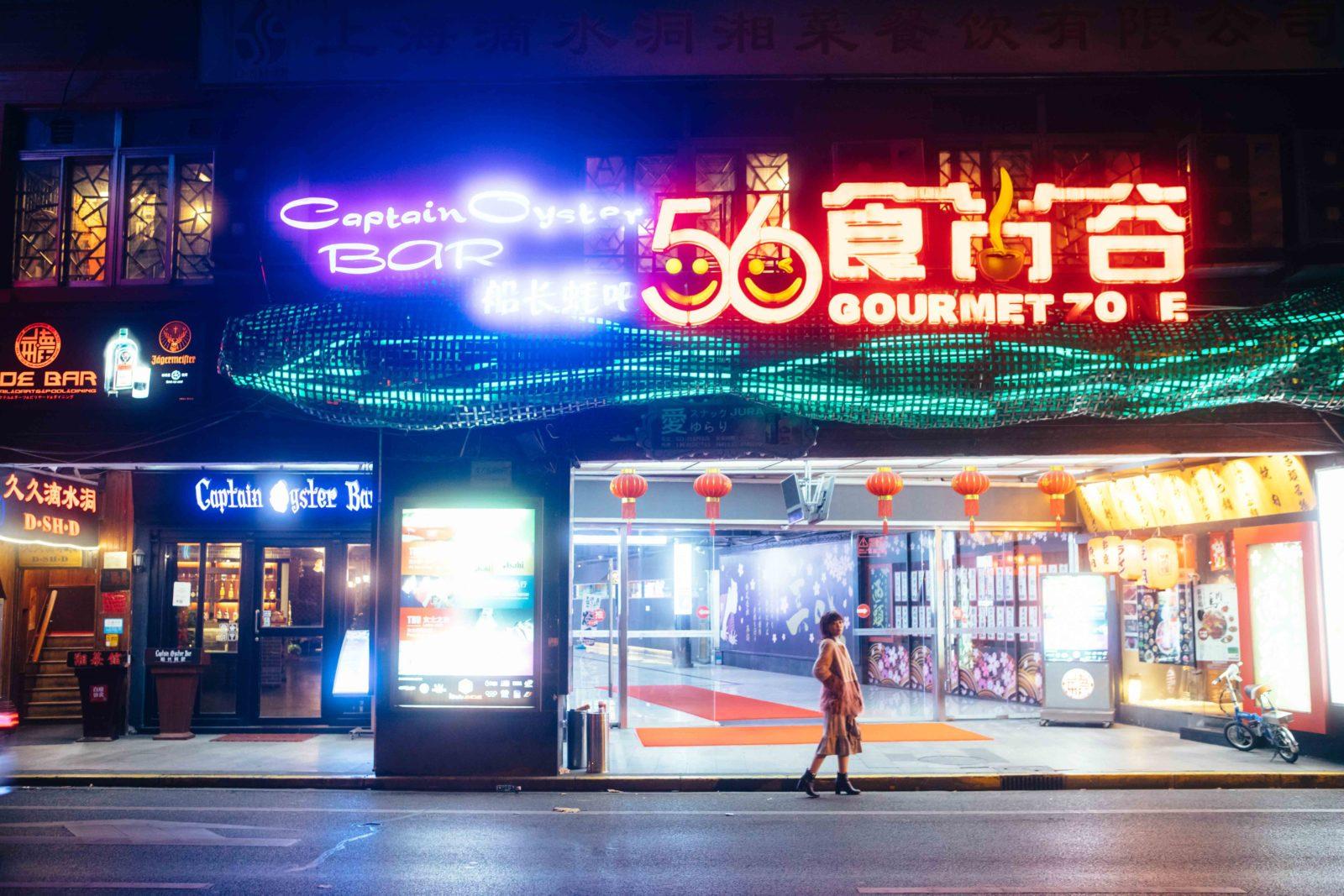 MACO初の海外ライブに密着!上海で行われたワンマンライブのメイキング映像を公開サムネイル画像