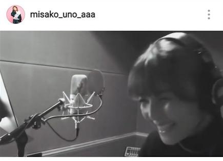 AAA宇野実彩子、ソロデビュー曲を先出し?意味深タグに「焦らすね〜」「すごい気になる」サムネイル画像