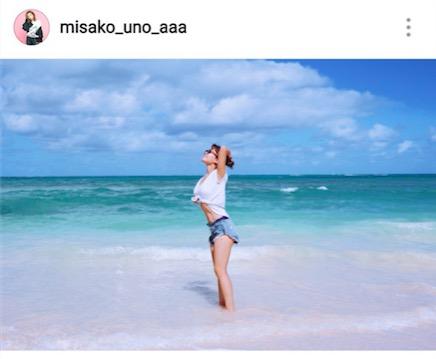 AAA宇野実彩子、美腹筋見せの写真公開で「腹筋やばすぎ」「美ボディ」サムネイル画像