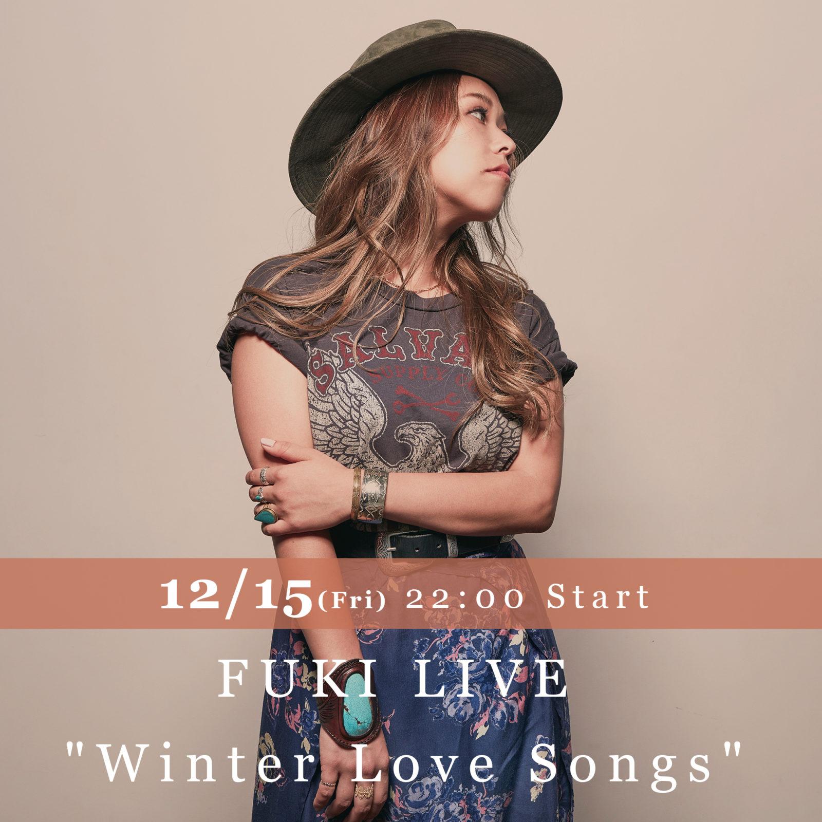 FUKIと現役学生が選ぶ、この冬聴きたいラブソングを今夜LINE LIVEでカバー&新曲披露サムネイル画像