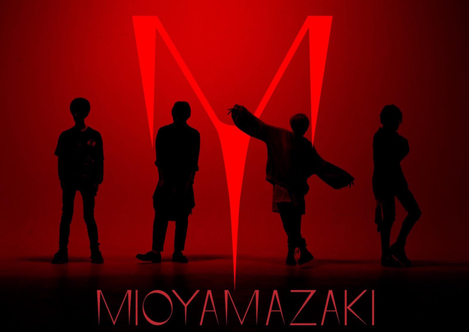 ミオヤマザキ、即完のツアーファイナル・プレミアムライブをニコ生で生中継決定サムネイル画像