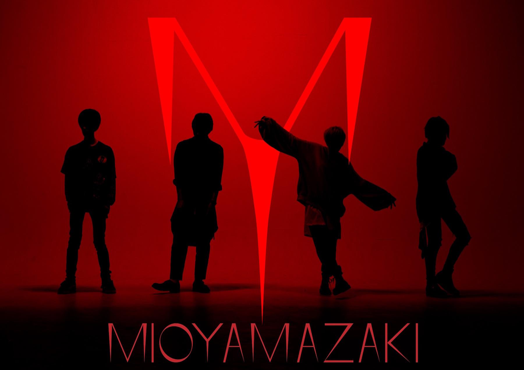 ミオヤマザキ、即完のツアーファイナル・プレミアムライブをニコ生で生中継決定