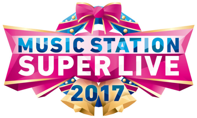 superlive2017_logo_rgb-1