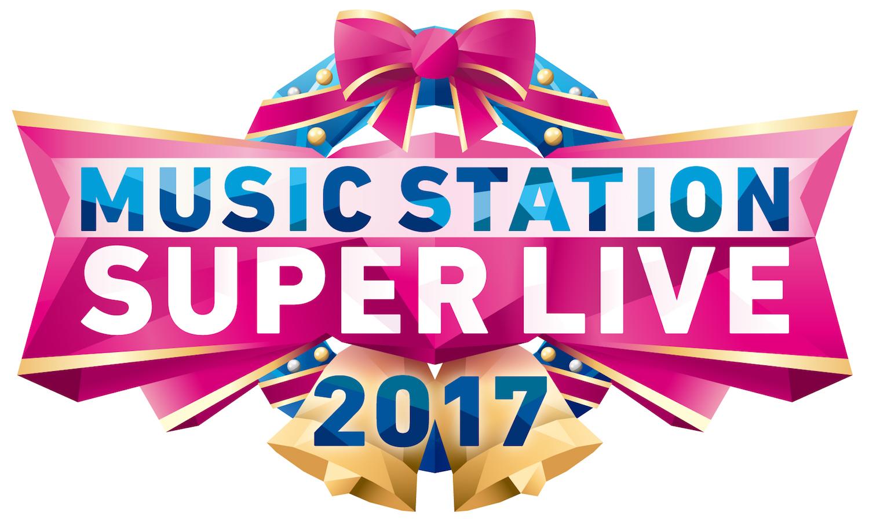 嵐、AKB48、三代目JSB、乃木坂46、星野源らが出演!「Mステ スーパーライブ2017」出演全47アーティスト一挙発表サムネイル画像