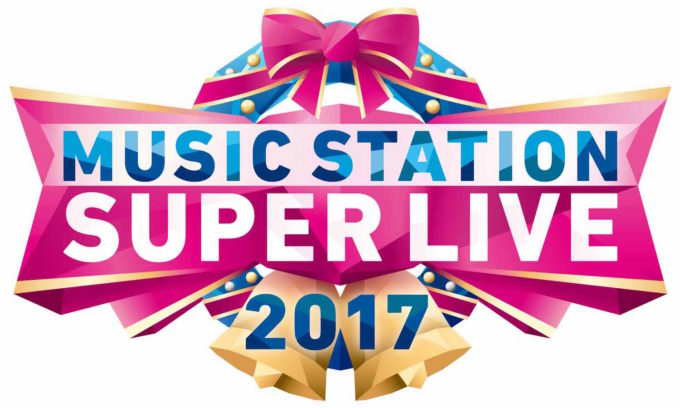 superlive2017_logo_rgb