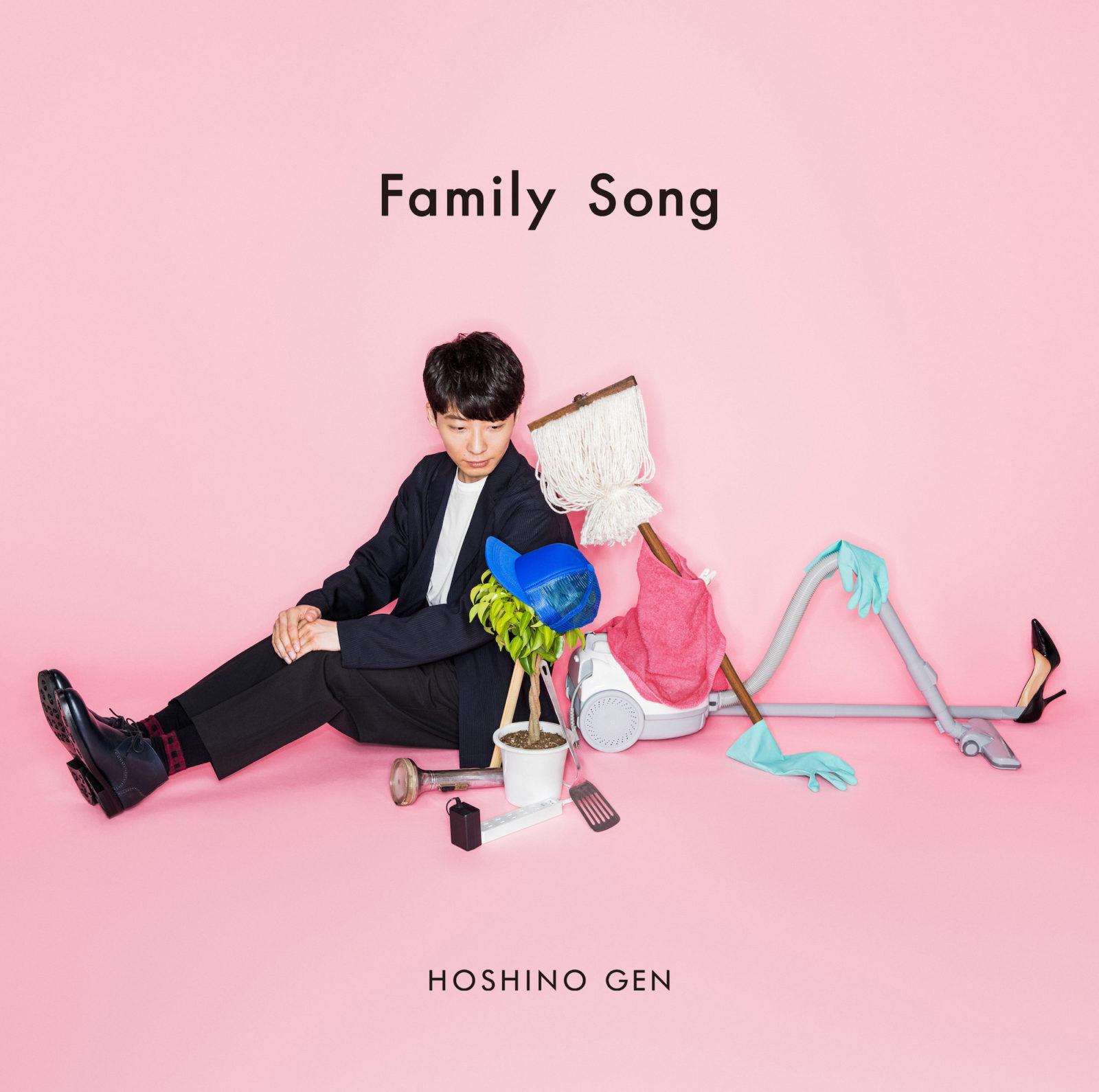 星野源、最新シングル「Family Song」が全国主要ラジオ局でO.A.された楽曲ランキングで年間チャート1位にサムネイル画像